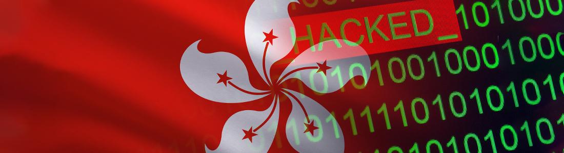 ecommerce fraud is increasing in hong kong