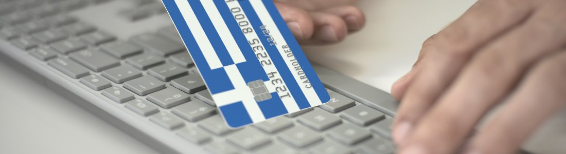 greek ecommerce